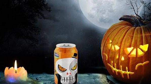 Pour Halloween, FANTA a frappé fort