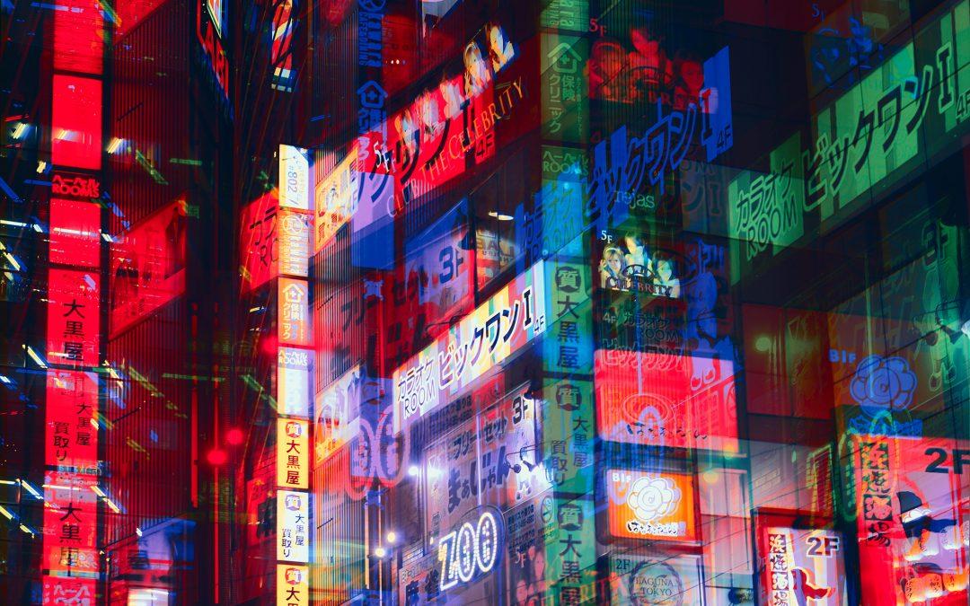A voir ce week-end: GENESIS – A TRASHUMANIST ODYSSEY l'exposition de MAXIME PASSADORE au laboratoire artistique souterrain de la place Vendôme.