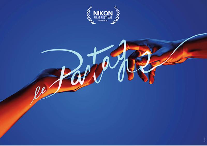 NUITS DU NIKON FILM FESTIVAL : 4 PROJECTIONS DES 50 FINALISTES