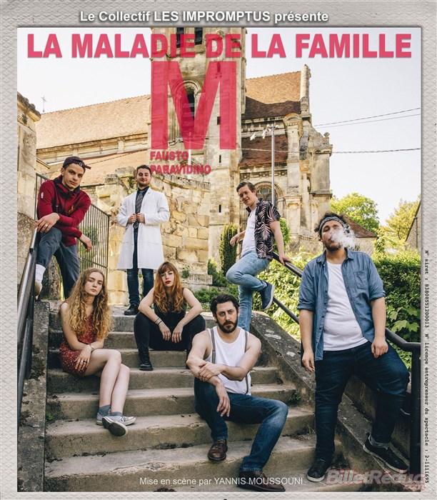 LA MALADIE DE LA FAMILLE M