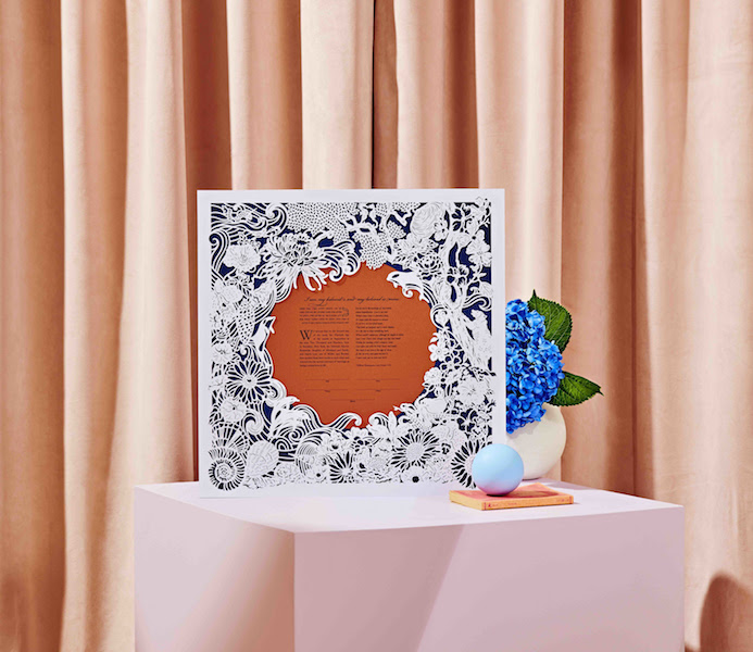 """Papercuts """"Merveilles de la mer"""" Naomi Shiek"""
