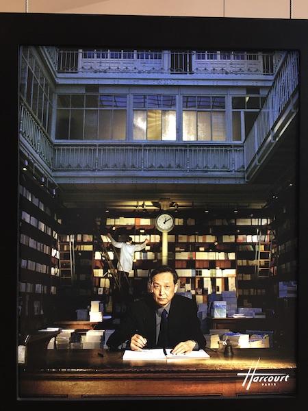 Gao Xing Juan prix nobel de littérature -