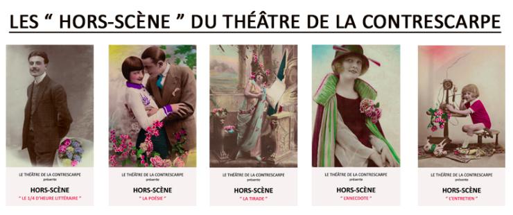 LES « HORS-SCÈNE» du Théâtre de la Contrescarpe
