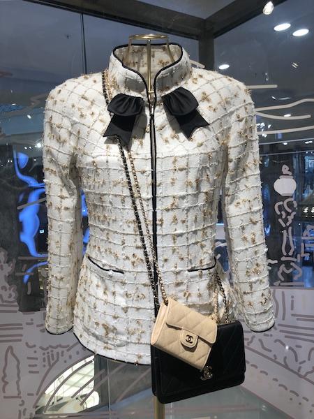 Vente Chanel Vintage!